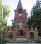 Värska püha Georgiuse kirik