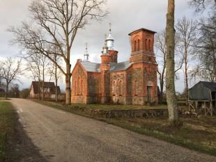 Valgamaa Priipalu Püha Vassilius Suure 01 EAÕK 1879 2016.04.28MF[1]