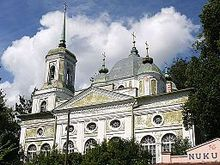 tartu jumalaema sünnitaja kirik