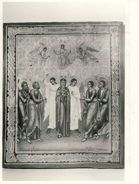 Värska ikoon Issanda taevasseminemine
