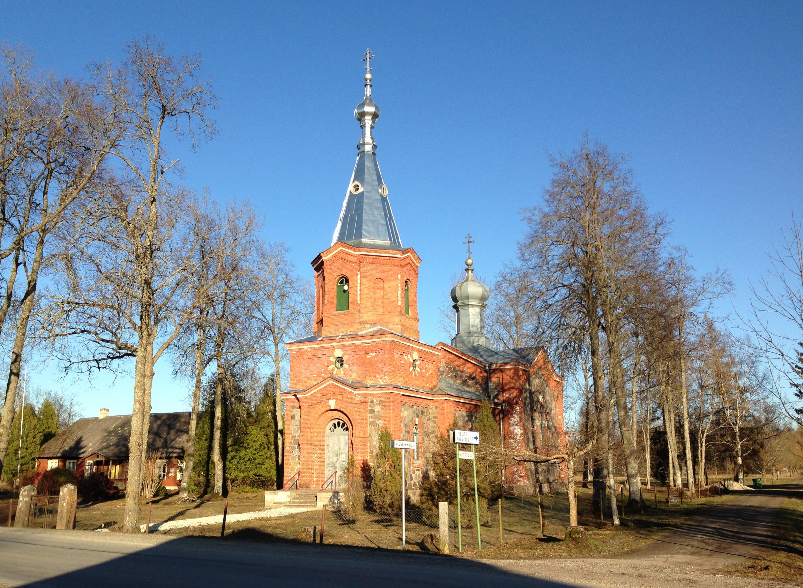 Raplamaa Velise Ristija Johannese 03 EAÕK 1889 2013.05.01MF