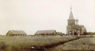 Raplamaa Velise Ristija Johannese 03 EAÕK 1889 VF