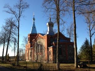 Raplamaa Velise Ristija Johannese 05 EAÕK 1889 2013.05.01MF