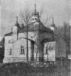 Harjumaa Aruküla Püha Kolmainu 07 EAÕK 1873 vana foto