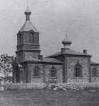 Läänemaa Kullamaa Püha Nikolause 03n EAÕK 1908 vana foto