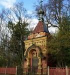 Uspenski_kalmistu_kabel-kellatorn