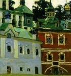 pihkva-petseri klooster