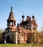 narva jaanilinna kirik
