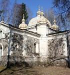 uruste kirik