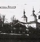 Olga-risti õigeusu kirik