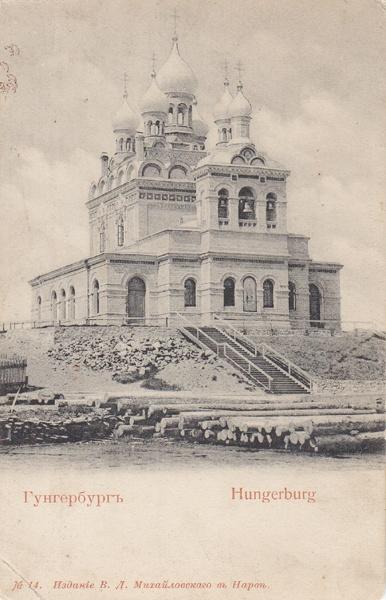 narva vladimiri kirik