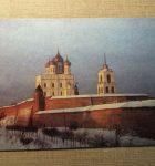 štšmeritsa kirik