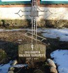 1856-1926-70-ulempreester-samardin-vassili-haud-ida-virumaa-alajoe-kirikuaed