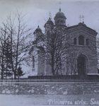 saaremaa-tiirimetsa-kristuse-sundimise-01-eaok-1873-vf